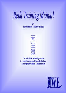 Reiki Training Manual For students who wish to embark on the Reiki Path and for Master Teachers who wish to adopt best practice for teaching Reiki in today's society.