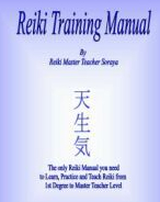 Usui Tibetan Reiki
